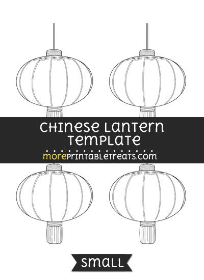 Free Chinese Lantern Template - Small | Shapes and Templates ...