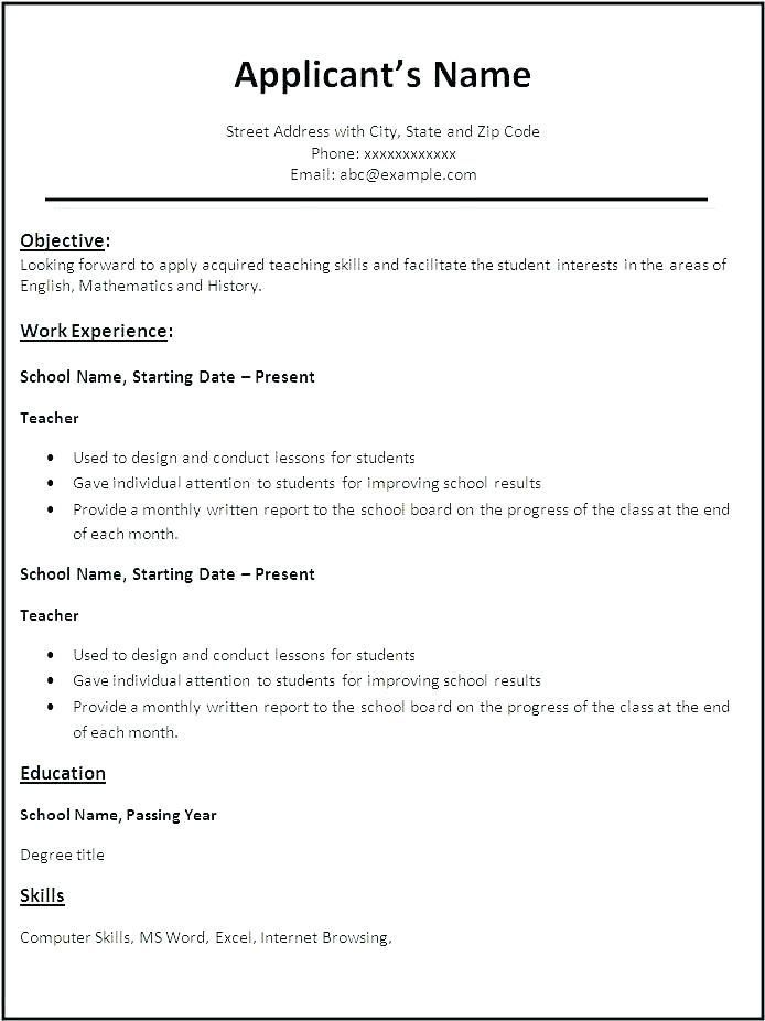 Copy Resume Template Fitbowpartco Teacher Resume Template Free Teacher Resume Template Resume References