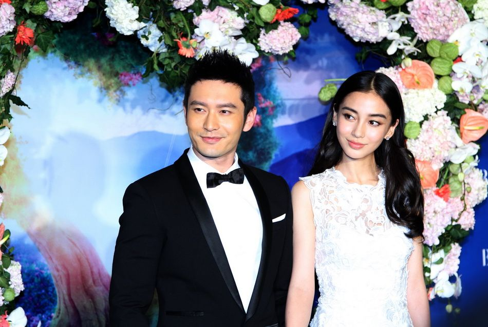 Angelababy and Huang Xiaoming at the 2014 'Bazaar Charity Night' in Beijing September 19, 2014