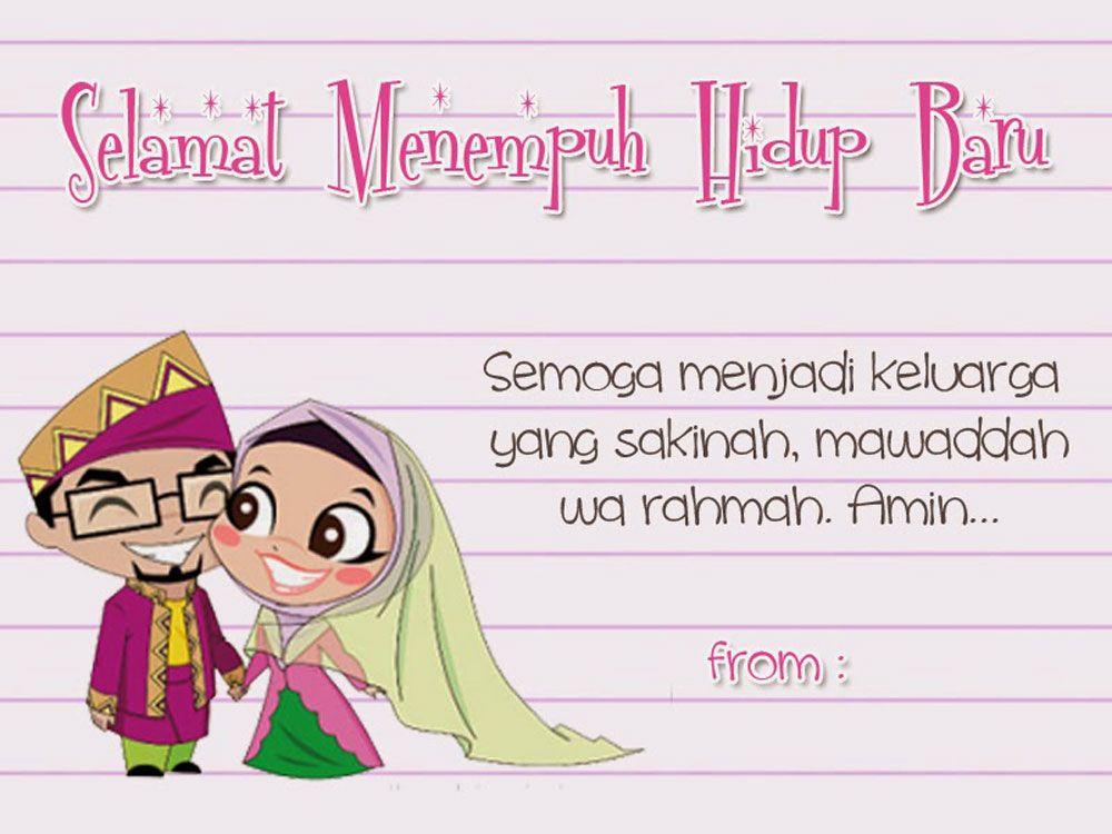 Image Result For Kartu Ucapan Pernikahan Mading Di 2019 Brochure