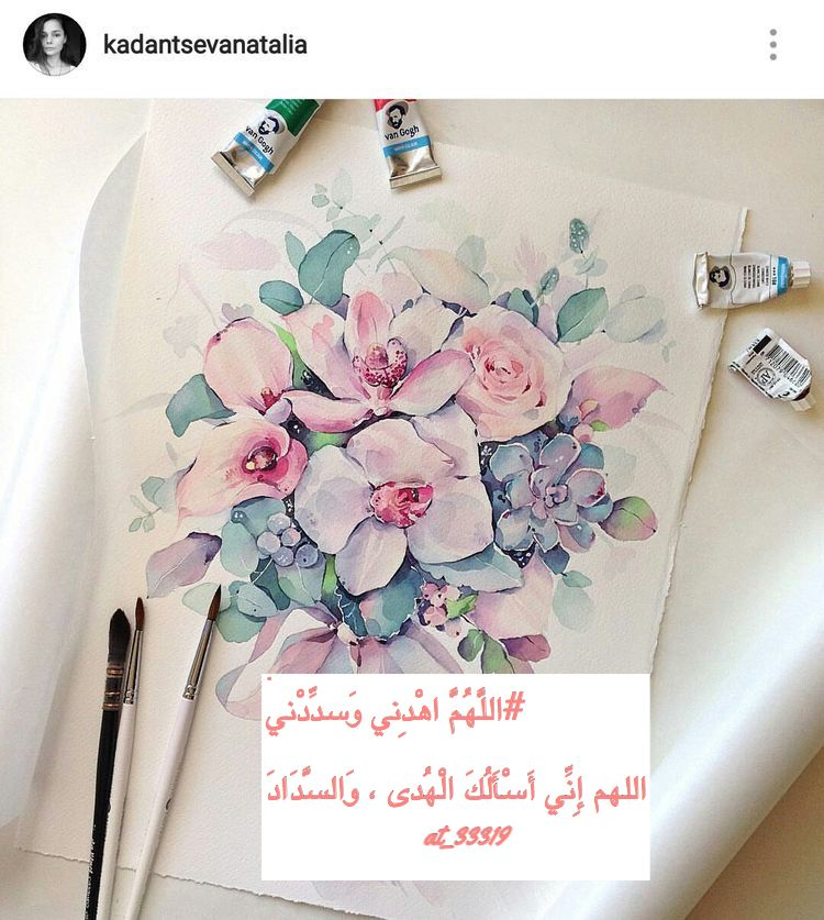 Pin By الحمد لله At 33319 On دعاء Ted Baker Icon Bag Tote Bag Bags