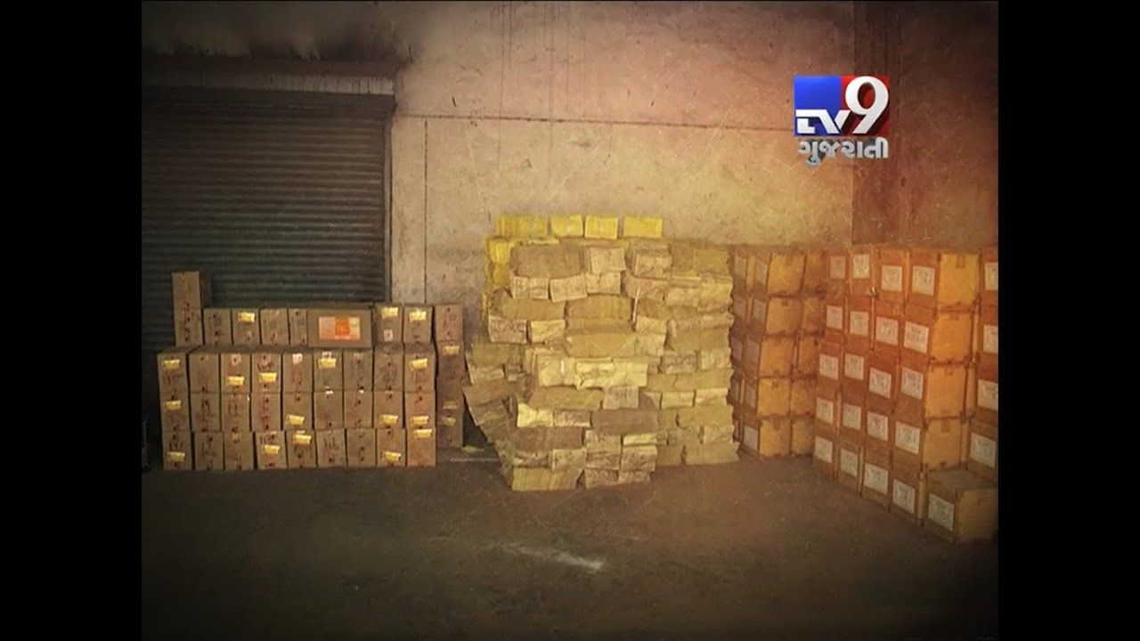 Ahmedabad: AMC magazines to spread awareness among citizens collecting Dust.  Subscribe to Tv9 Gujarati https://www.youtube.com/tv9gujarati Like us on Facebook at https://www.facebook.com/tv9gujarati Follow us on Twitter at https://twitter.com/Tv9Gujarati Follow us on Dailymotion at http://www.dailymotion.com/GujaratTV9 Circle us on Google+ : https://plus.google.com/+tv9gujarat Follow us on Pinterest at http://www.pinterest.com/tv9gujarati/