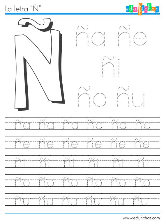 Descargar esta hoja de trabajo para aprender las sílabas con ñ ...