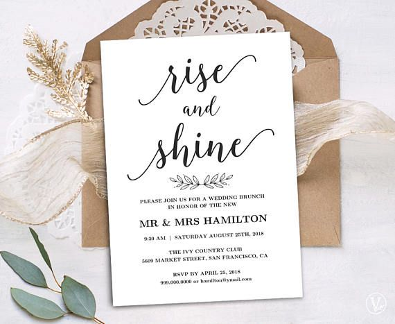 wedding brunch invitation printable wedding brunch card simple and