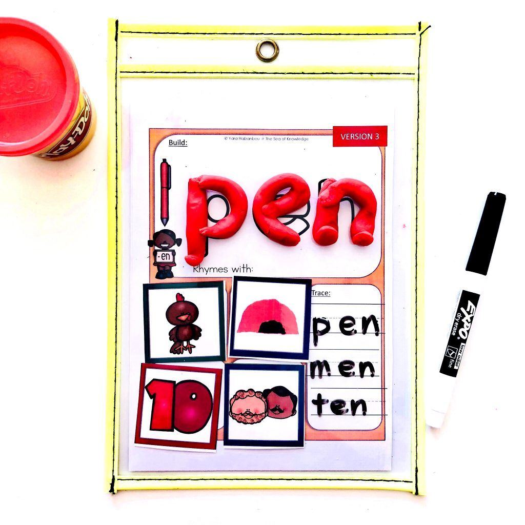 Sight Word Activity Pirate Secret Code Hunt The Ultimate