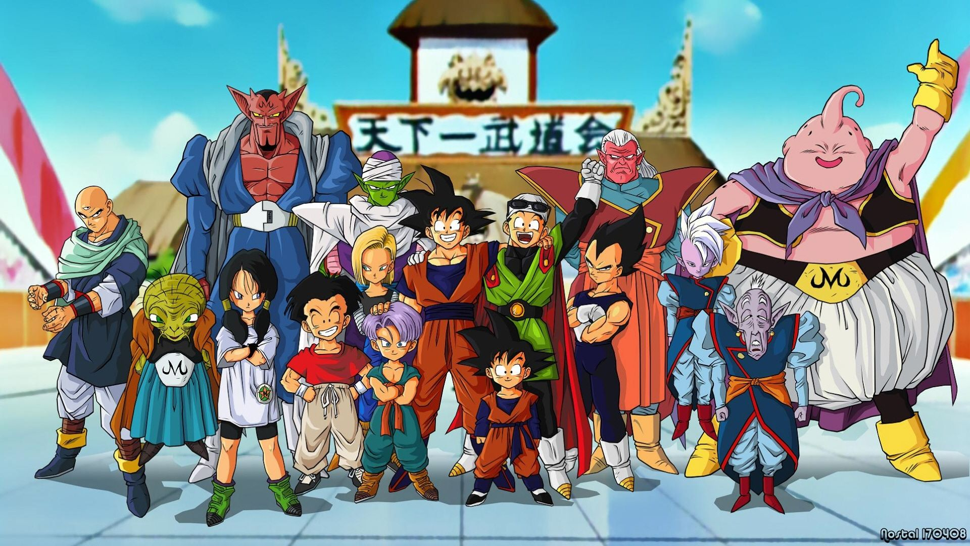 Anime Dragon Ball Z All Characters Images Pictures Hd 1920x1080px For Desktop Wallpapers Anime Dragon Ball Dragon Ball Z Dragon Ball
