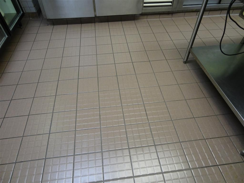 non slip kitchen floor tiles