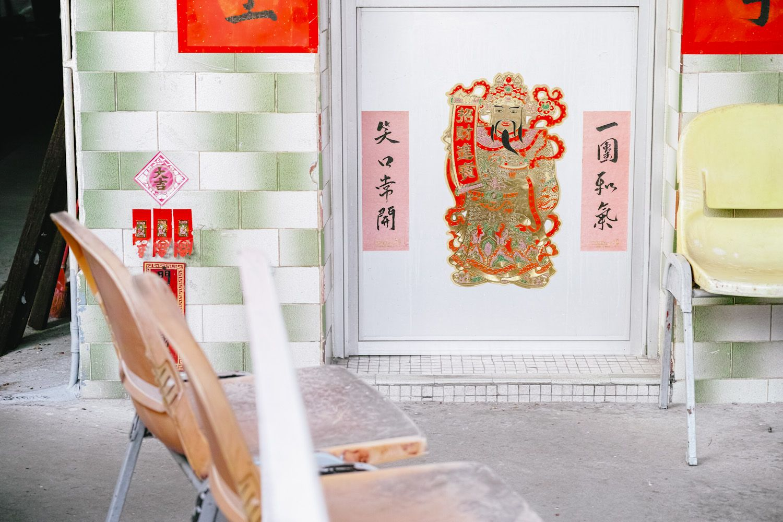 Graphic Tour : Lantau & Peng Chau, Hong Kong, China ,  #dp2q #dp3m #graphictour #hongkong #lantau #merrill #pengchau #quattro #sigma