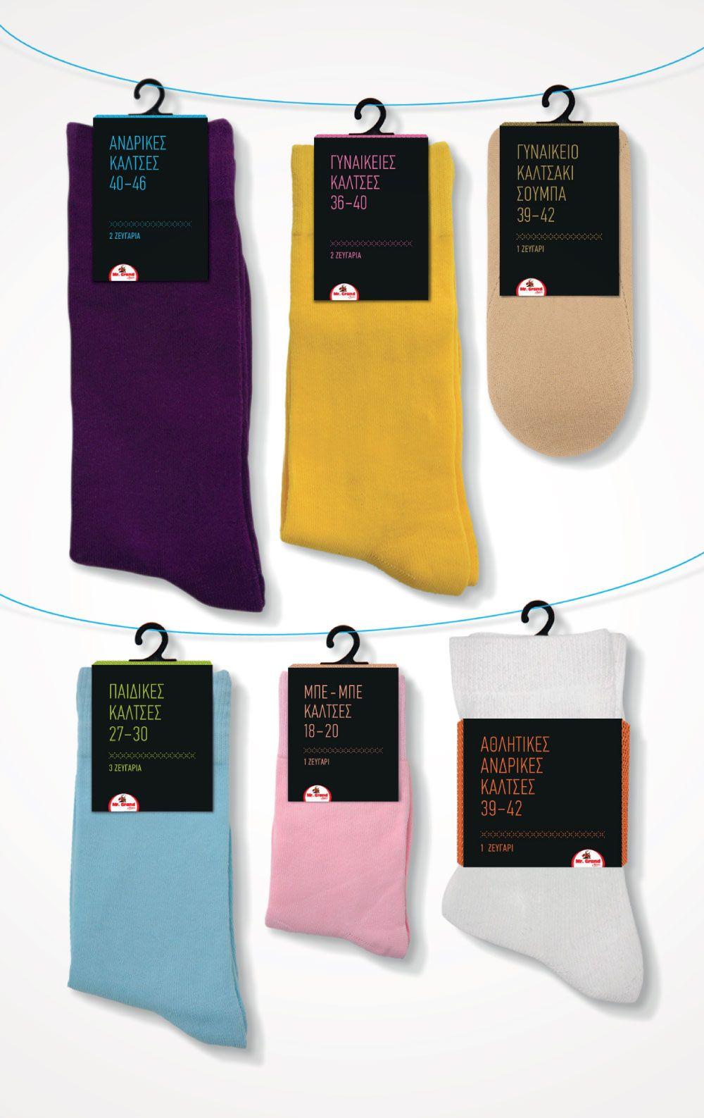 socks packaging google search packaging socks pinterest