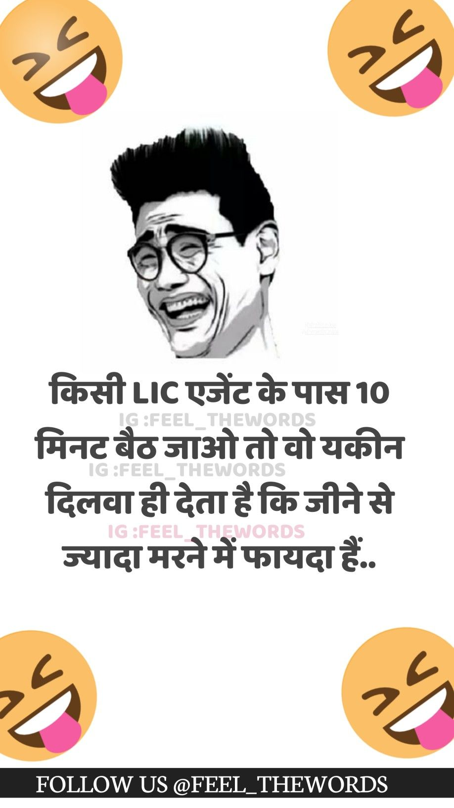 Pin By Feelthewordz On Hindi Jokes Jokes In Hindi Memes Jokes