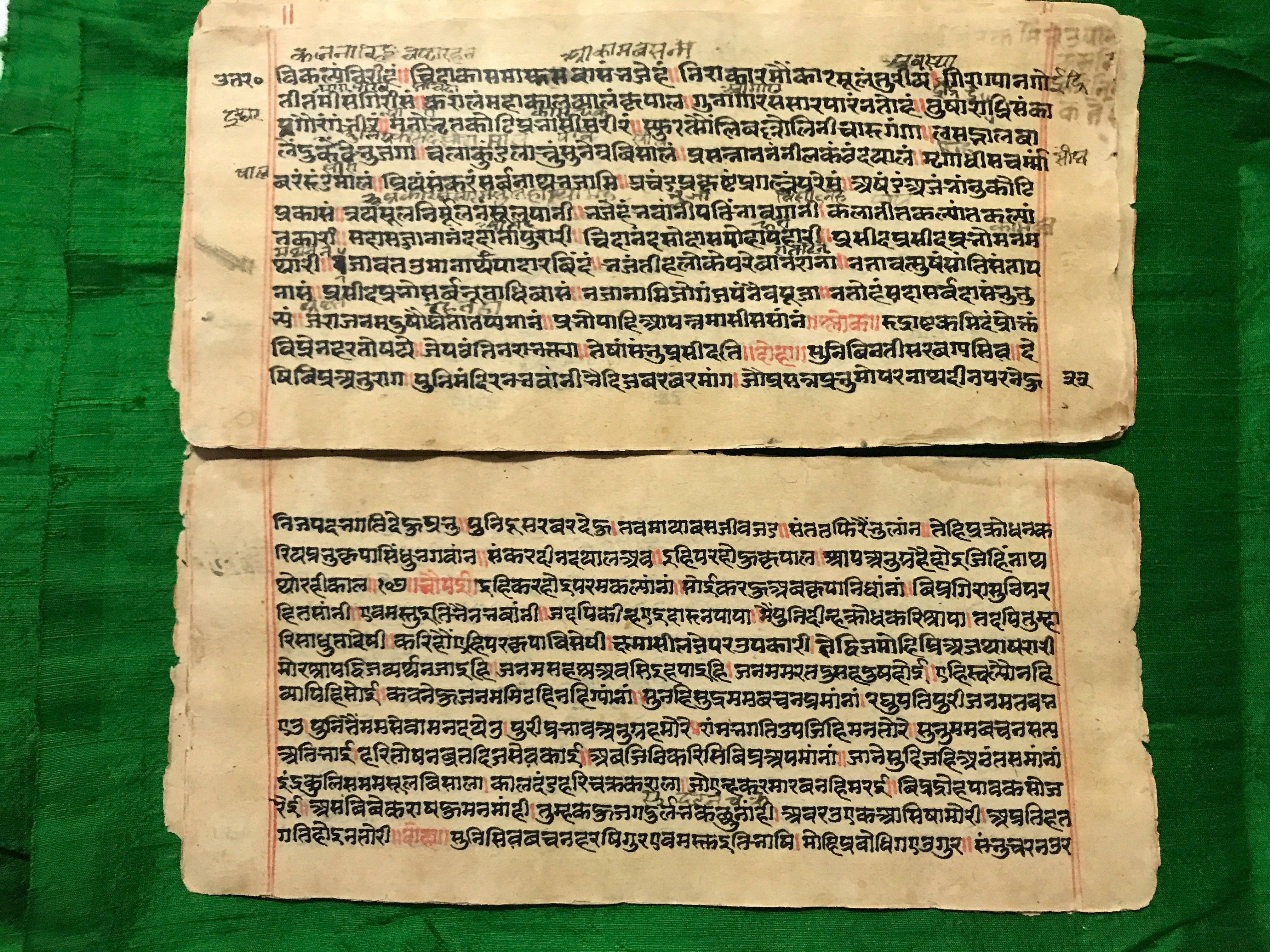 Ramayan Manuscript - UttarKand + LankaKand - Sanskrit