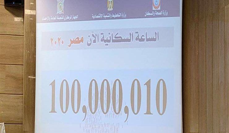 عدد سكان مصر يكسر حاجز 100 مليون نسمة Neon Signs Neon Marks