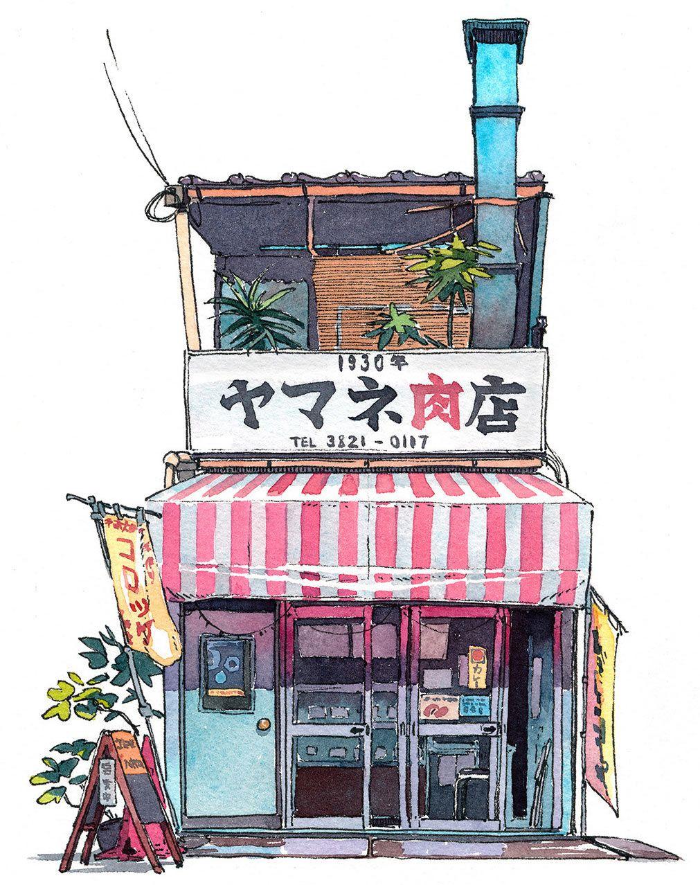 Quand les vieux commerces de Tokyo deviennent de superbes aquarelles