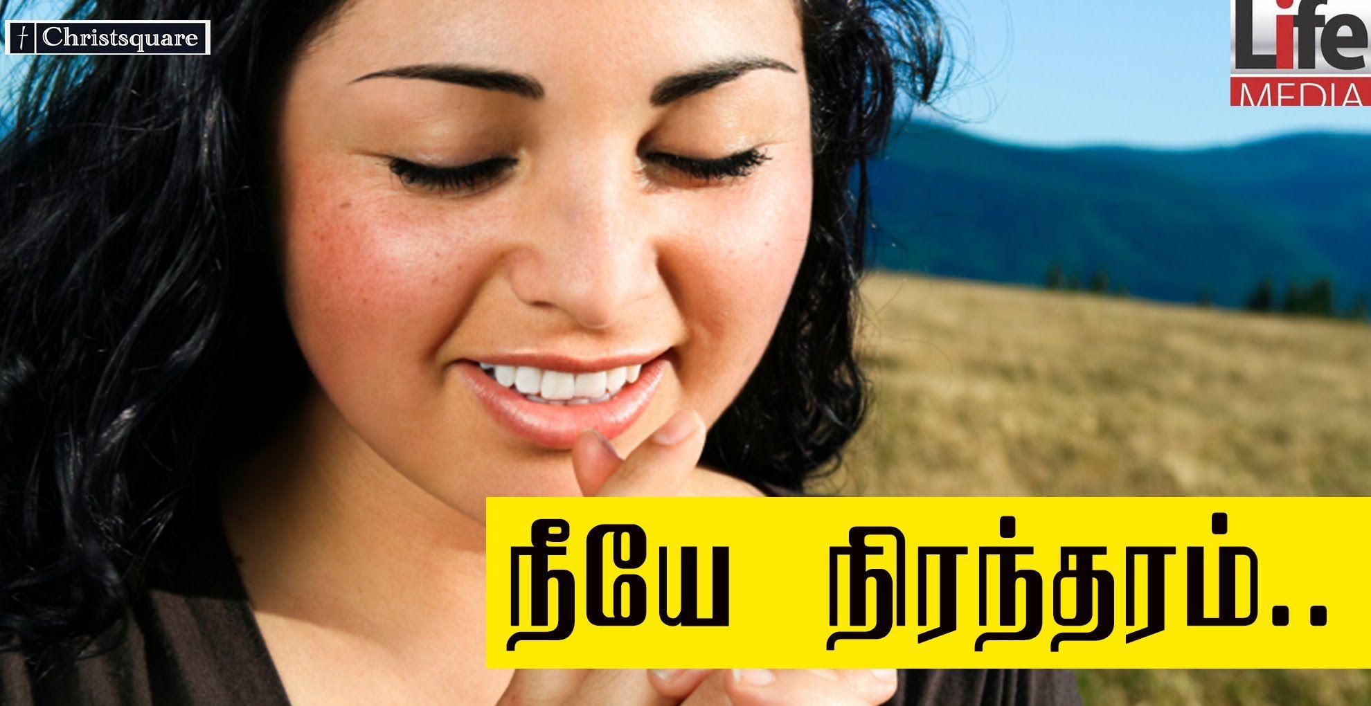 Neeye Nirantharam - Tamil Christian Songs HD | yesu | Pinterest ...