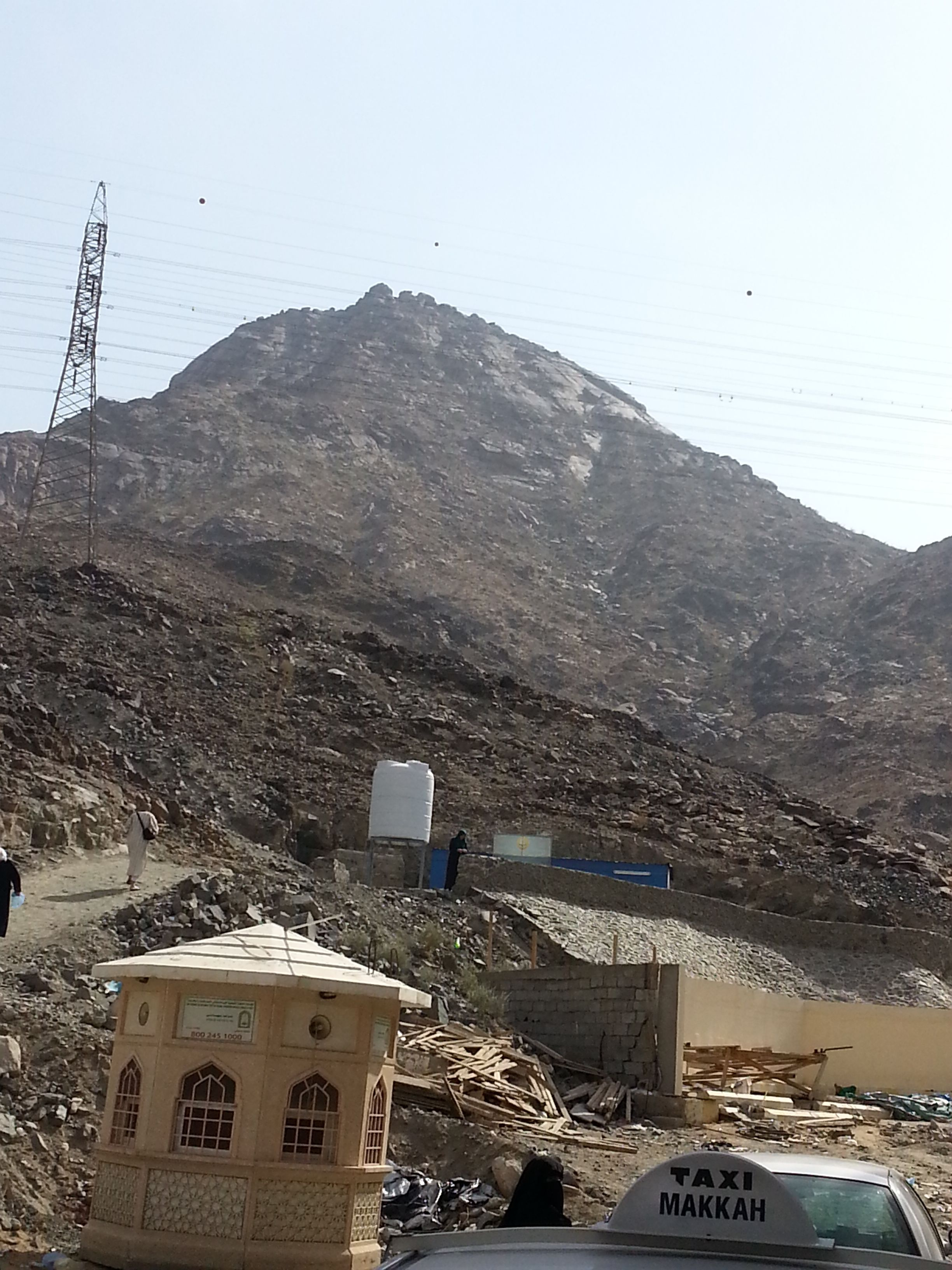 Jabal (Mount) Thawr where Ghaar (Cave) Thawr is situated