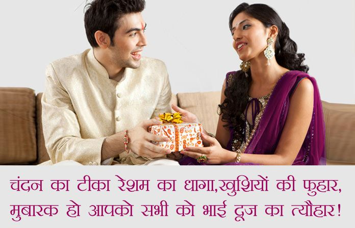 But I will be moti for him I love u bhai. bhai