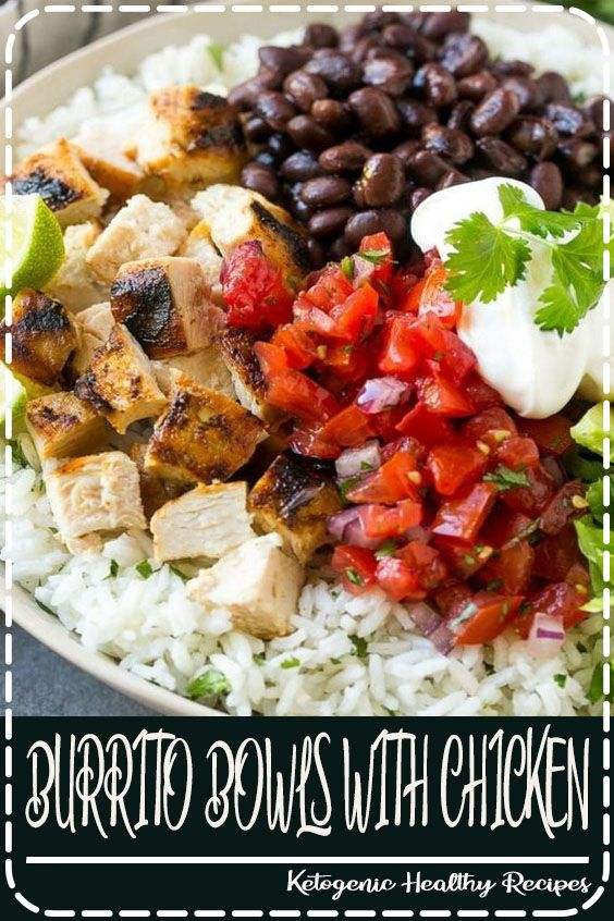 BURRITO BOWLS WITH CHICKEN Chicken Burrito Bowls Recipe | Grilled Chicken Recipe | Burrito Bowl | Mexican Chicken