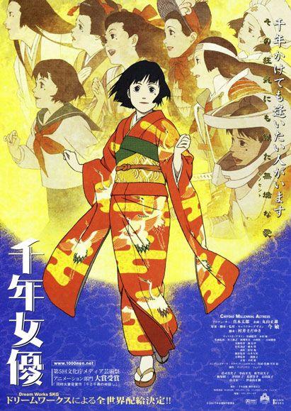 Millennium Actress  (2001) [千年女優 / Sennen Joyu] Directed : Satoshi Kon