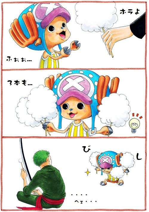 Chopper and Zoro are together it's just too cute!