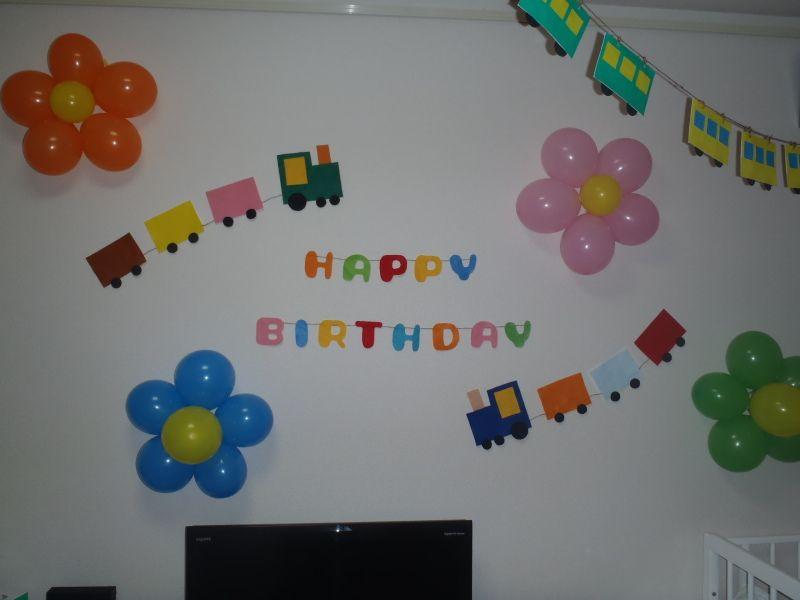 誕生日の飾り付け 画像あり 飾り付け 手作り 飾り付け 誕生日