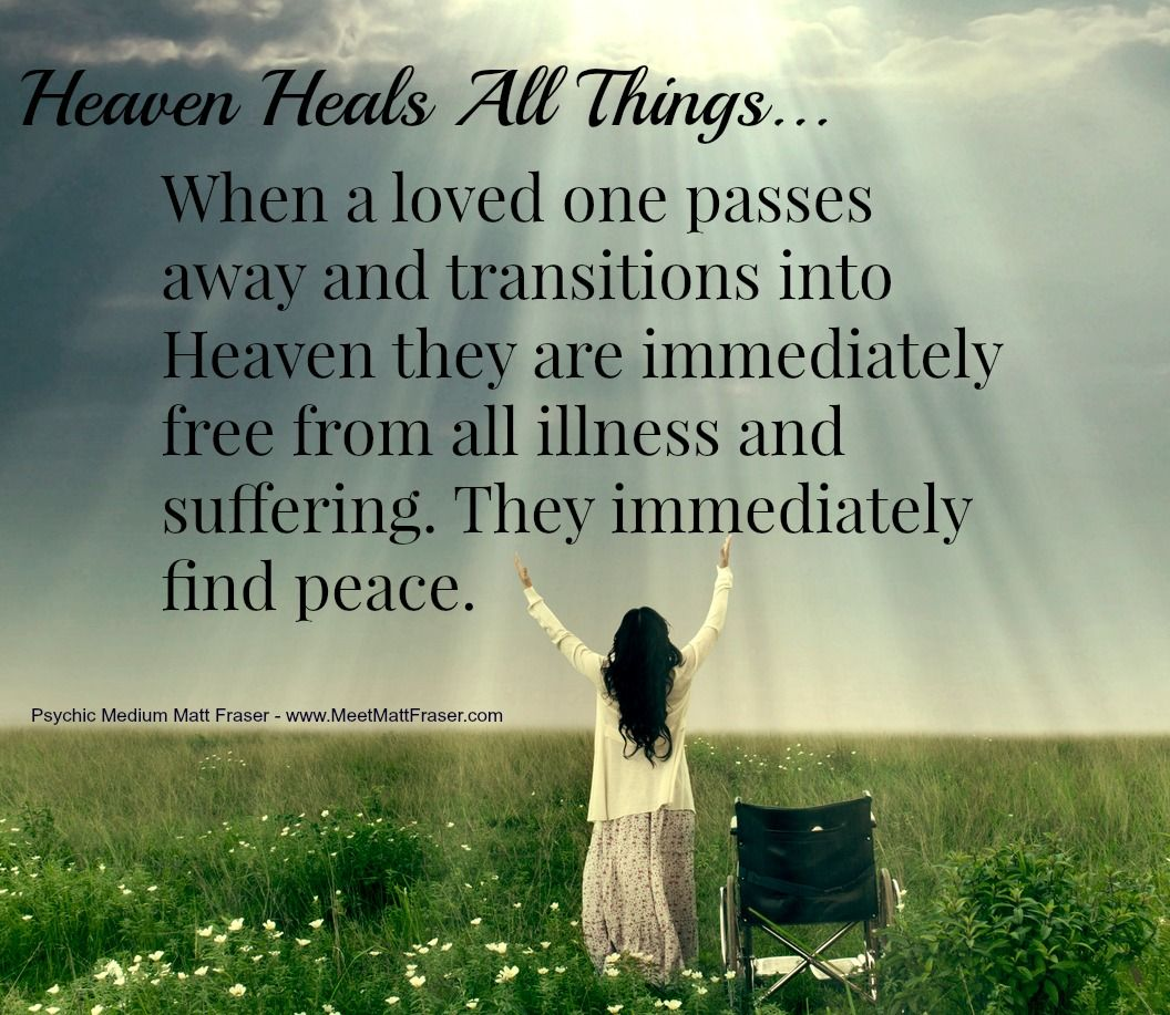 Inspirational Quotes Death Loved One Quote Heaven Healing Inspiration Love Spirituality Psychic