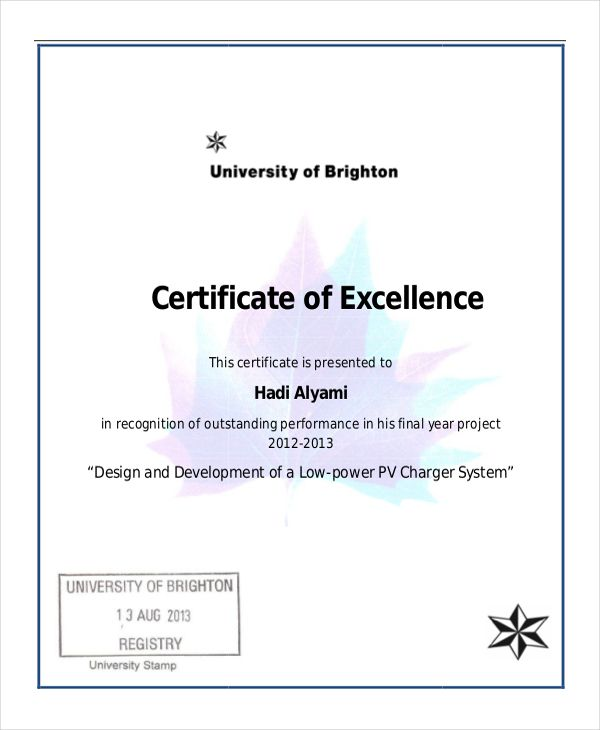 14+ Certificate of Excellence Template   Certificate ...
