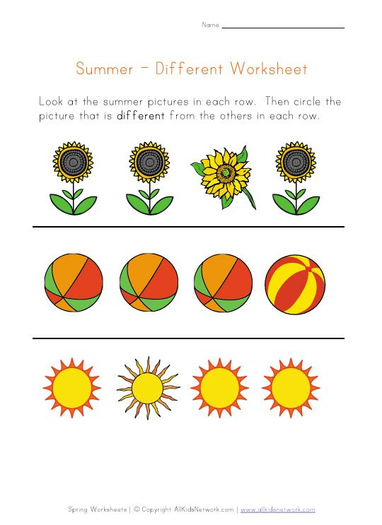 Preschool Worksheets Matching Similars : Summer worksheet find the object that is different