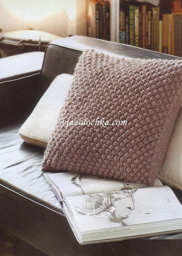 Вязание чехол для подушки спицами 994