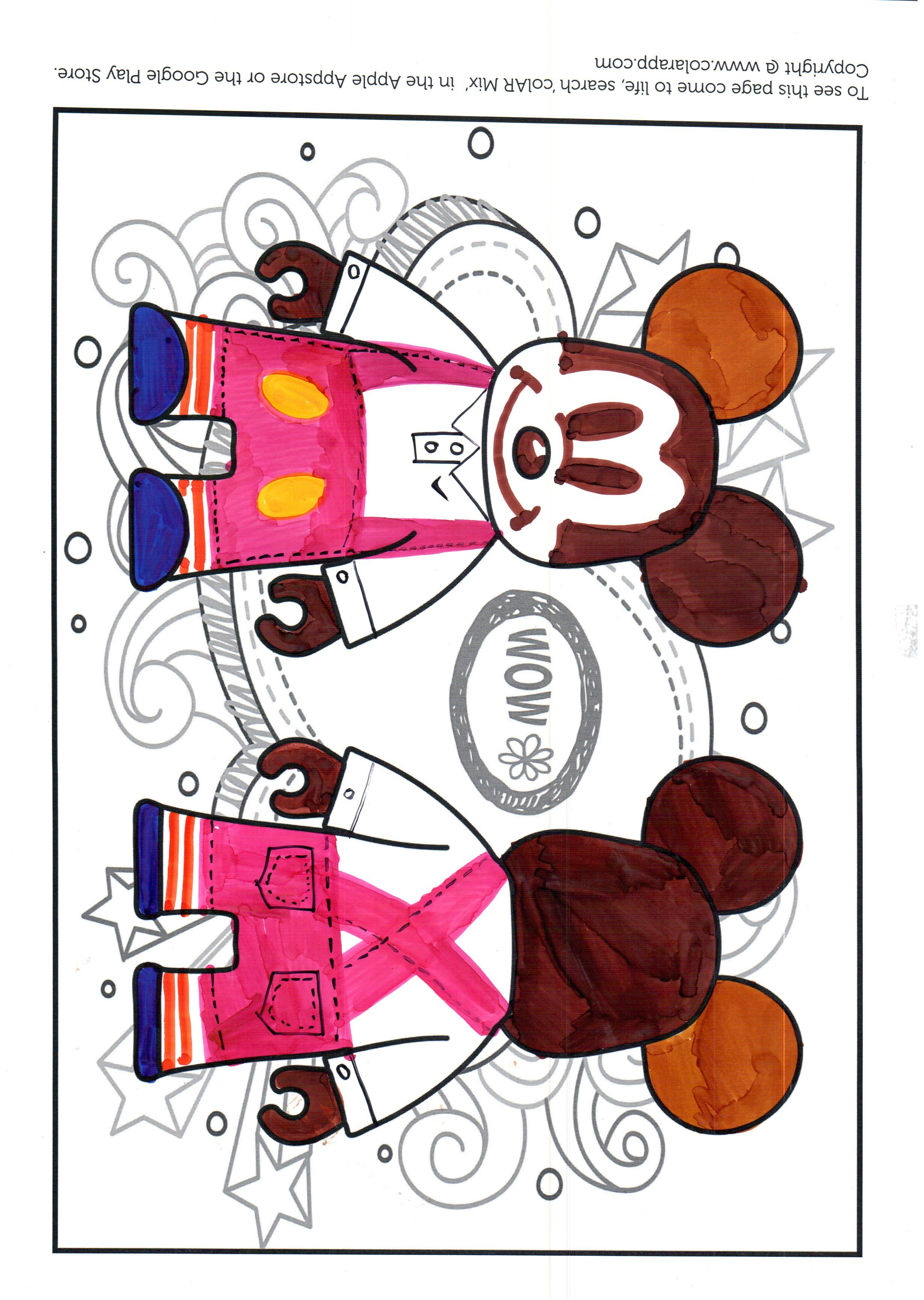 Coloring pages for quiver - Coloring Pages Done By Visitors At Gstar Event In Korea Www Colarapp Com Quiver Ar Bear Page Pinterest Gstar Quiver And Bears
