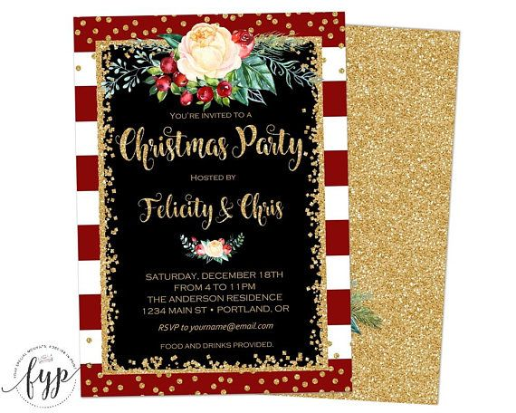Christmas Party Invitation Holiday Party Invite Holiday Crafts
