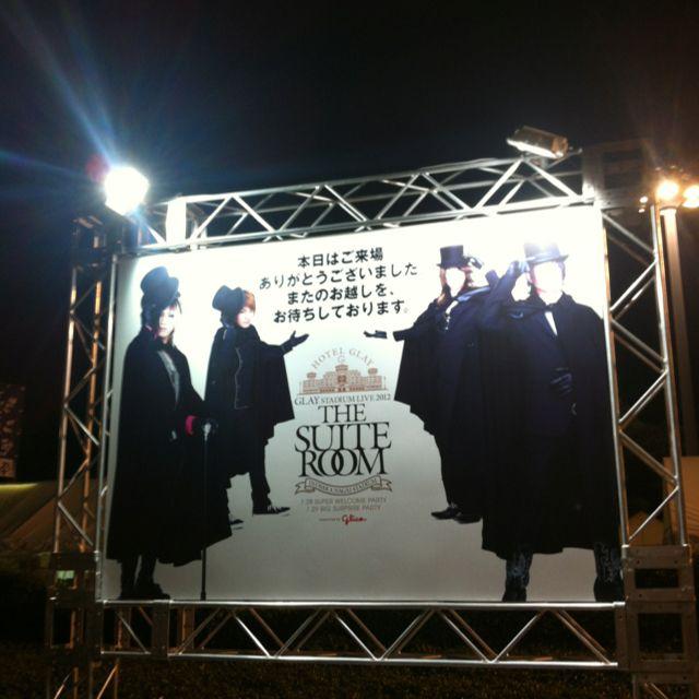 Hotel GLAY 2012 大阪長居スタジアム