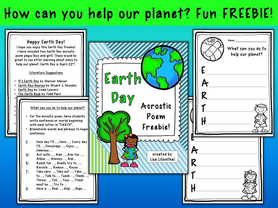 Freebie! Earth Day is April 22. Enjoy this Earth Day acrostic poem ...