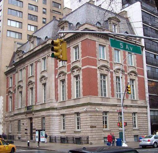 Mansions Of Fifth Avenue Vanderbilt 86th St 5th Ave Vanderbilt Mansions New York Townhouse American Architecture