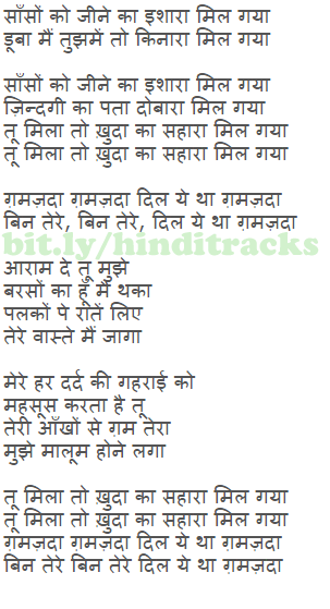 how to make a song in hindi