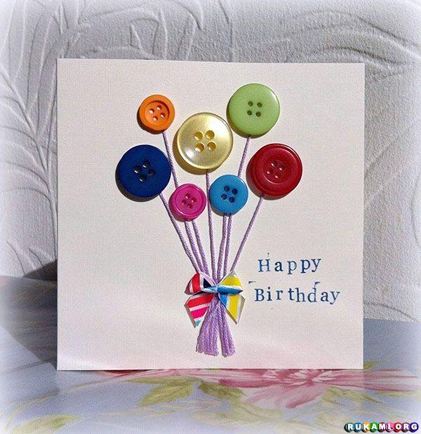 Самодельные открытки к дню рождения бабушке, днем