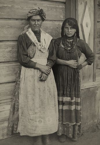 Picture Id: 604090  An informal portrait of two Russian gypsies of Irkutsk.  Location: Irkutsk, Siberia, Russia.  Photographer: HORACE BRODZKY/ National Geographic Stock