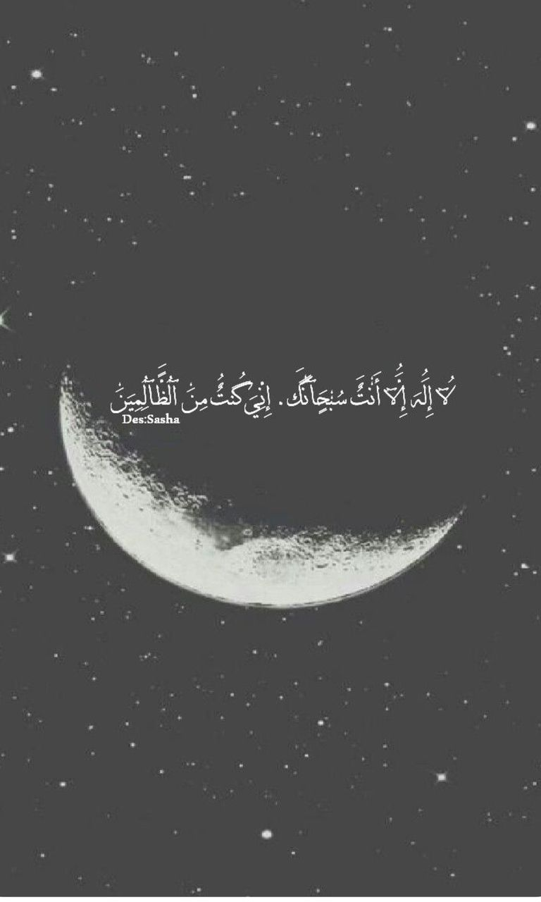 Image Decouverte Par Israa سرو Decouvrez Et Enregistrez Vos Images Et Videos Sur We He Quran Quotes Love Quran Quotes Inspirational Beautiful Quran Quotes