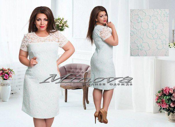 9881e17932a Нарядное летнее платье турецкий жаккард + украшено набивным кружевом  Размеры 50