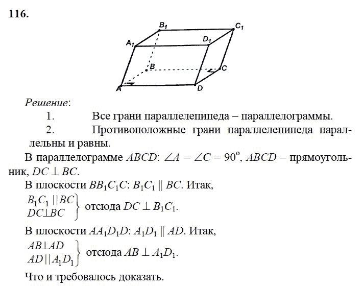 Готовое домашнее задание по печатной тетради 5 класса павличенко