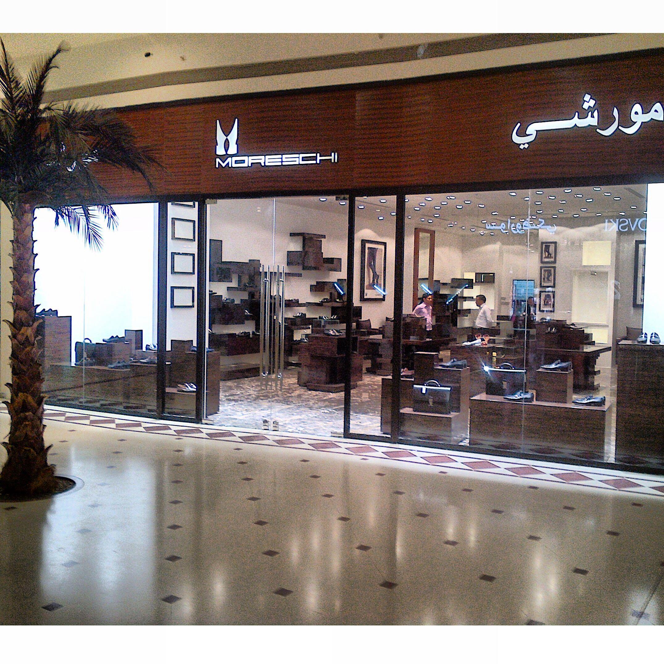 Moreschi boutique - Riyadh, Saudi Arabia - Al Faisaliyah Mall