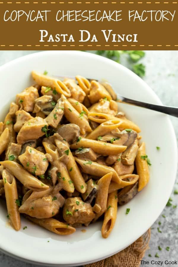 This Cheesecake Factory Copycat recipe for Pasta Da Vinci is easy to make at home and is full of flavor! The savory pasta is surrounded by a creamy marsala wine sauce with swirls of caramelized onions and flavorful mushrooms!   The Cozy Cook   #Pasta #Marsala #cheesecakefactoryrecipes