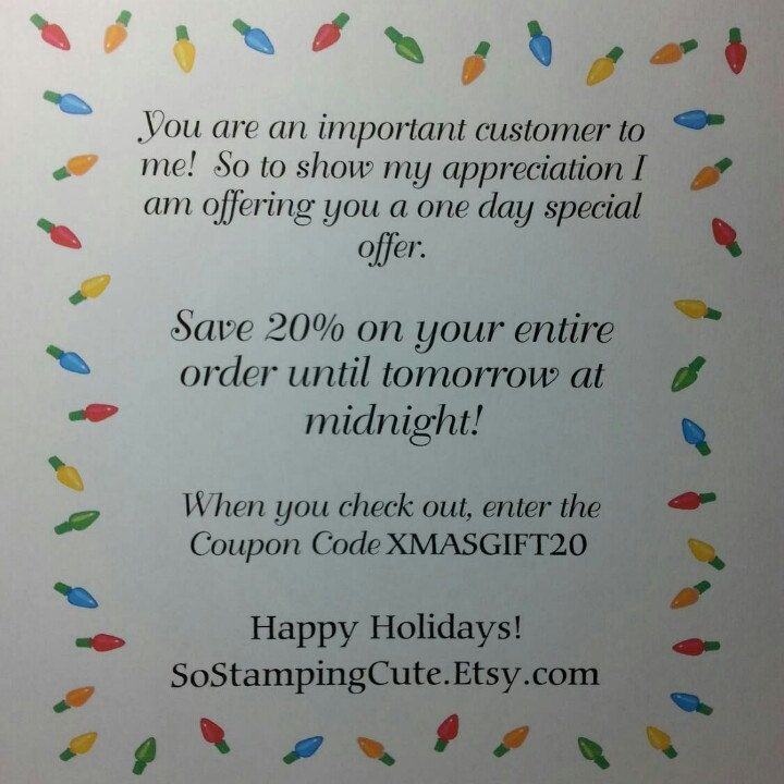 Last day for First Class Mail delivery by Christmas. Order today and ...
