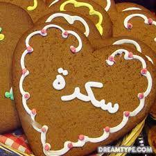 نتيجة بحث الصور عن صور اسم رويدا Dreamhost Gingerbread Cookies Cake