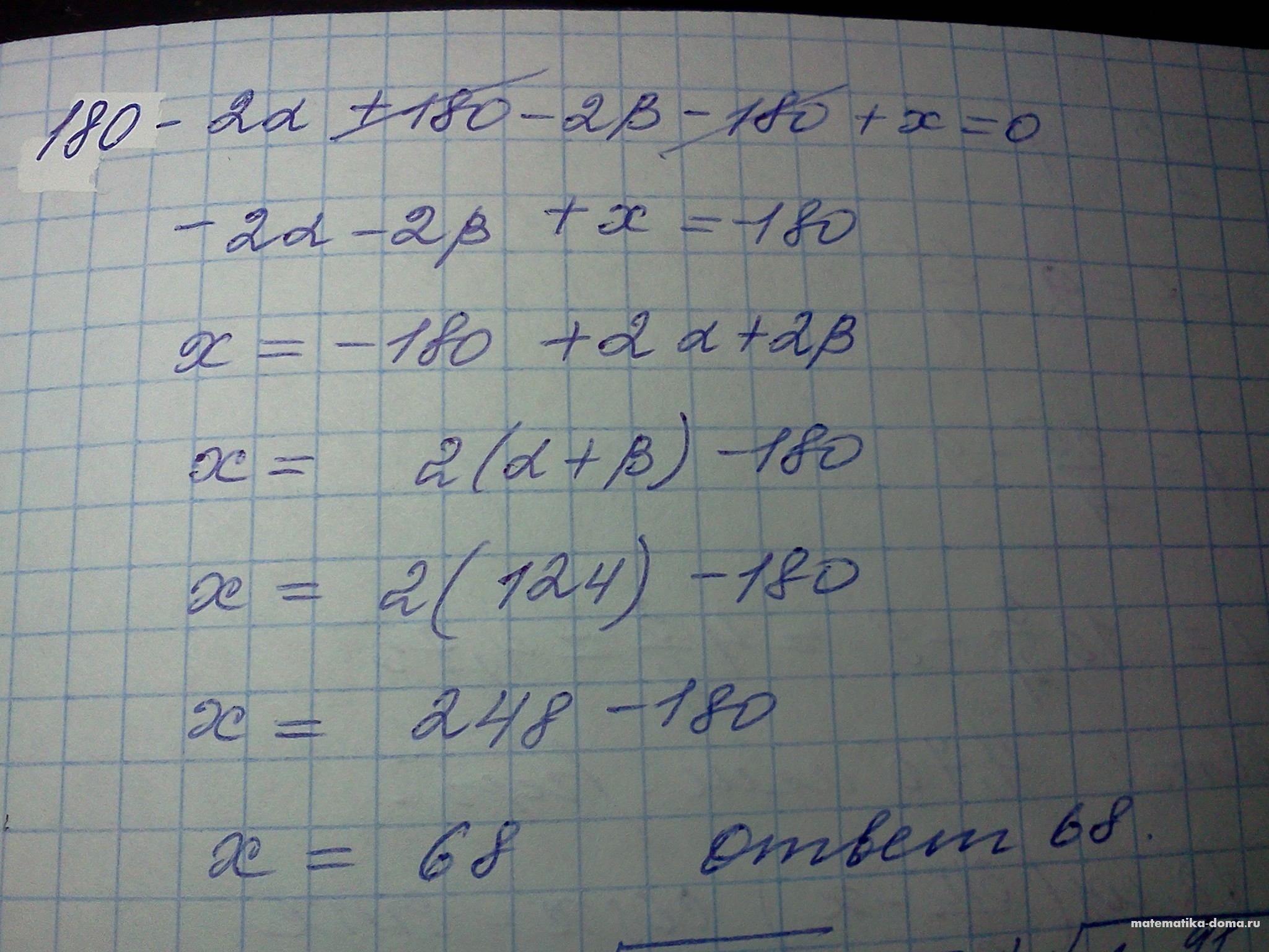 Сборник задач по физики для 9-10 классов автор с г николаевна решение задачь на тему тепловые двигатели
