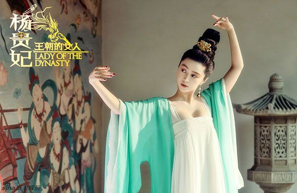 Image result for tang dynasty concubine