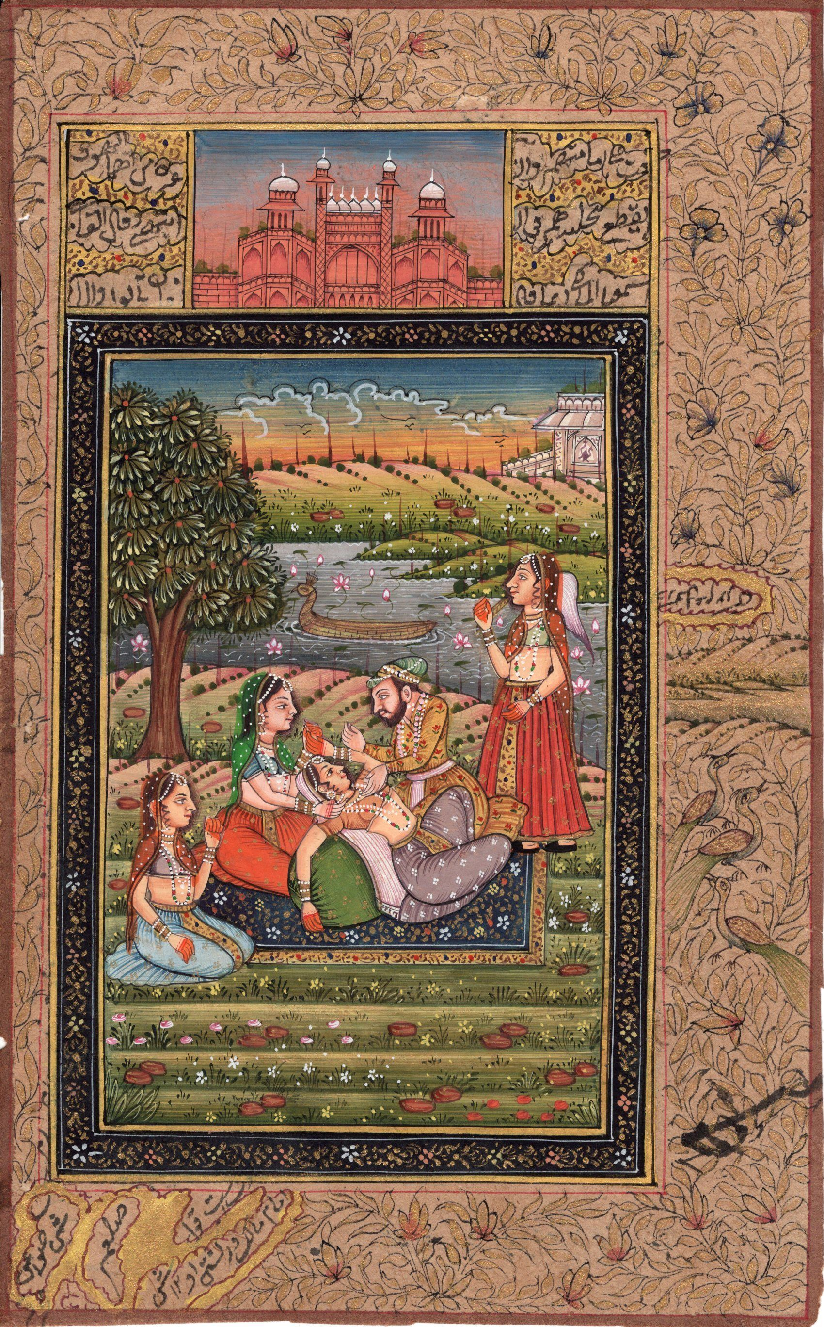 Mughal Miniature Painting Handmade Indo Islamic Script