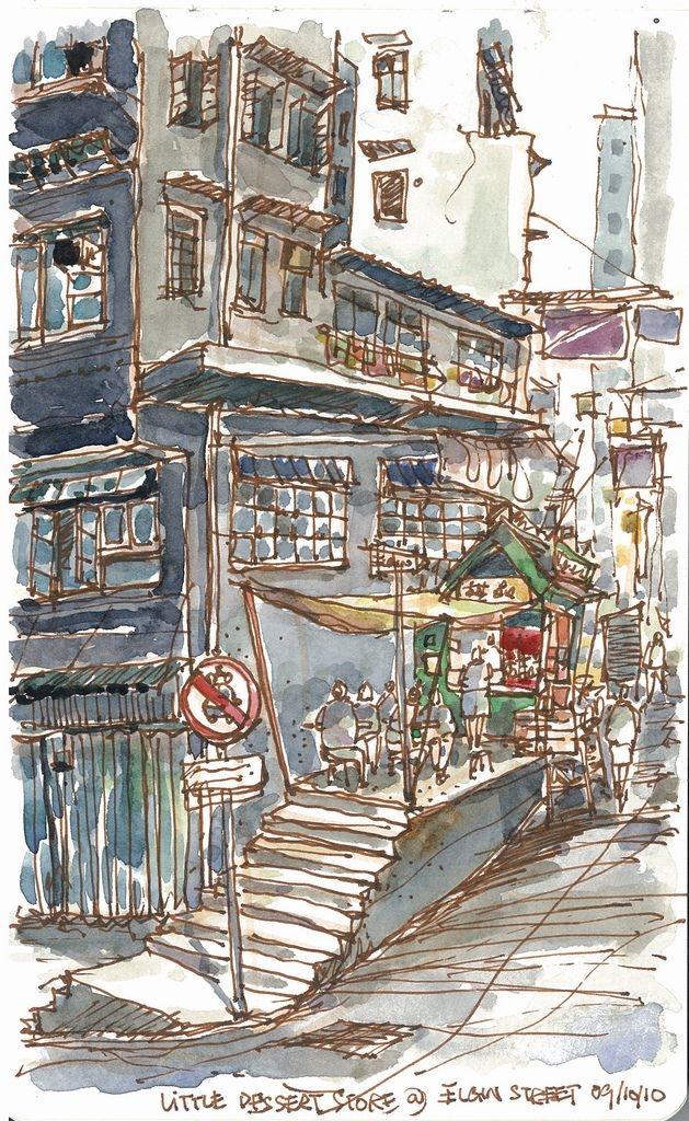 Dessert shop, Hollywood road, HK | Watercolor, Scene and Street