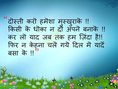 Images Hi Images Shayari Hindi Love Shayari Hd Image In
