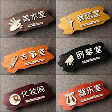 Custom wooden doorplate music classroom logo European iron art class card class brand solid wood prompt card classroom card studio personality creative listing classroom door affixed sign#sign card#展示牌#牌牌#Creative-…