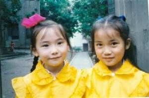 Children of China - Bing Images